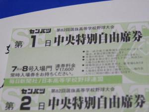 P1000062_convert_20100305193047