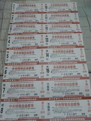 P1160310_convert_20100801202857