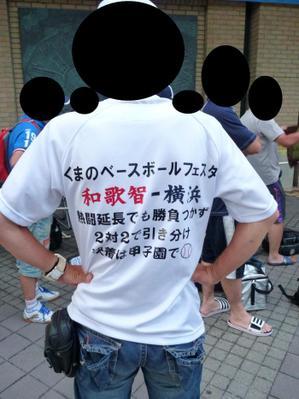 2_convert_20110807201808