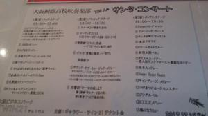 Dcim0023_convert_20121217113648